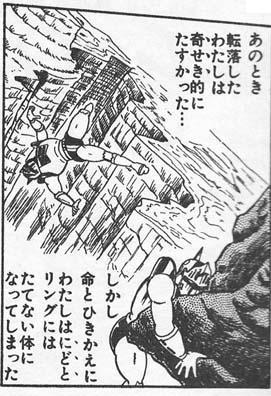 mangasakushayudetamago05.jpg