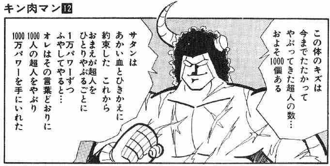 mangasakushayudetamago06.jpg