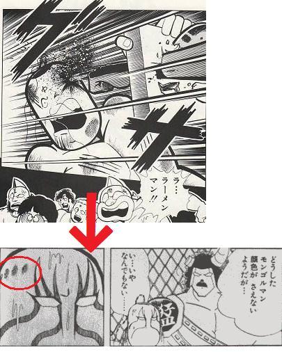mangasakushayudetamago07.jpg