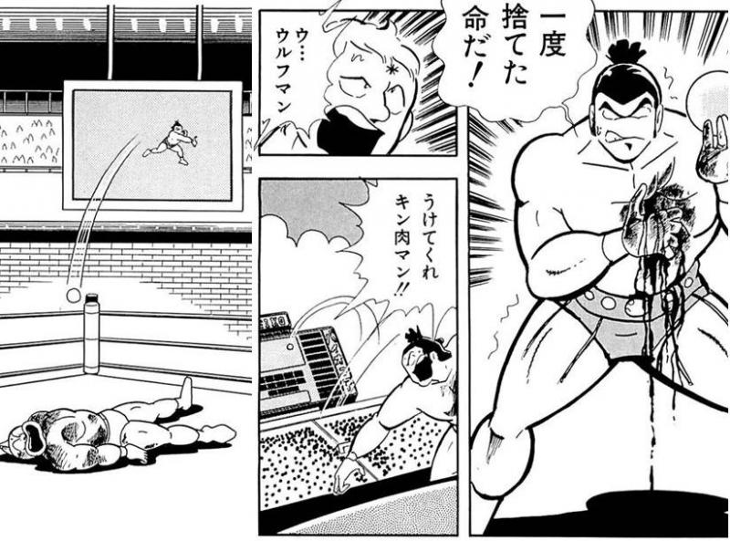 mangasakushayudetamago08.jpg