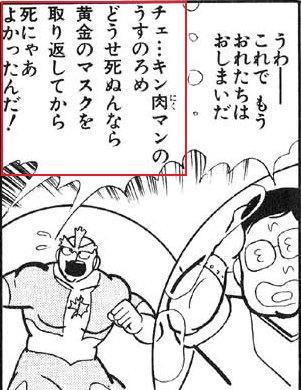 mangasakushayudetamago09.jpg