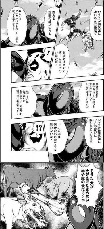 mangasakushayudetamago22.jpg