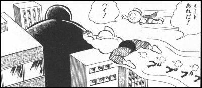 mangasakushayudetamago33.jpg
