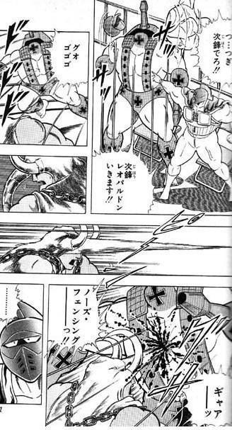 mangasakushayudetamago36.jpg