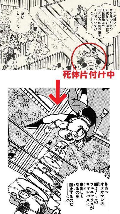 mangasakushayudetamago39.jpg
