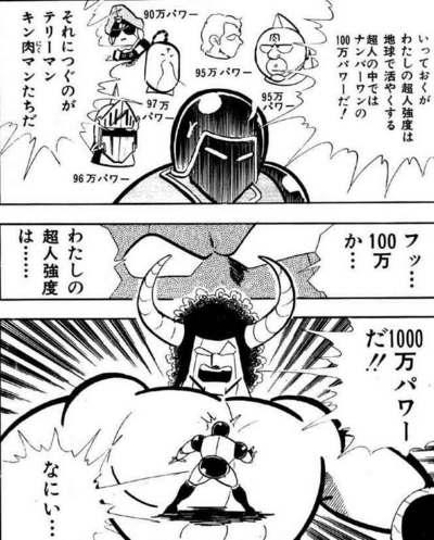 mangasakushayudetamago41.jpg