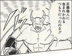 mangasakushayudetamago42.jpg