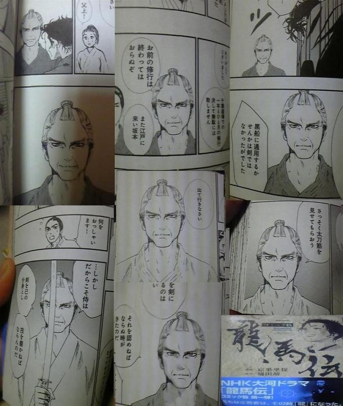 mangasonota464.jpg