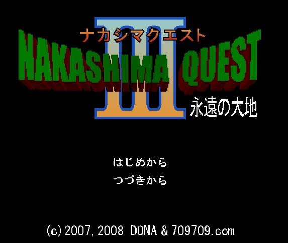 nakashima300.jpg