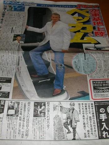 omoshiro0000.jpg