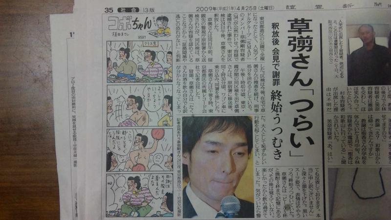 omoshiro0001.jpg