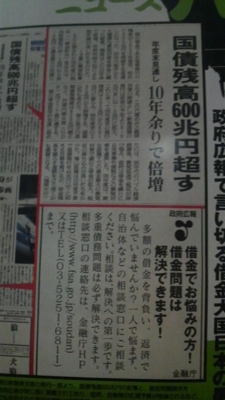 omoshiro0002.jpg