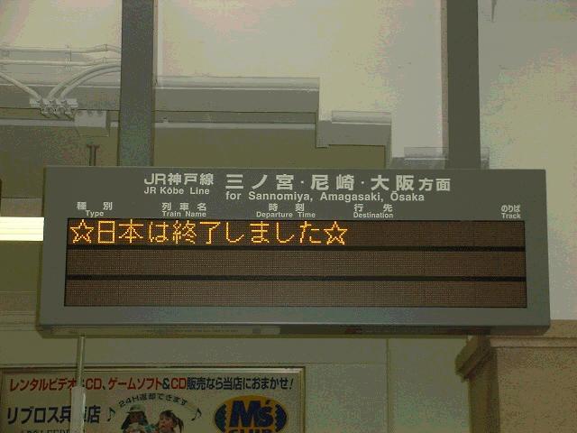 omoshiro0011.jpg