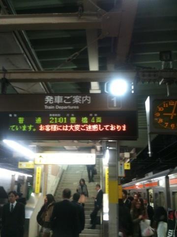 omoshiro0012.jpg