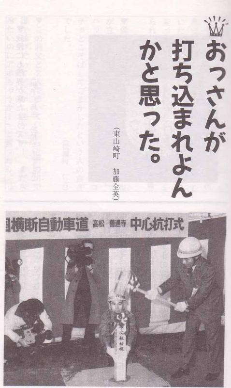 omoshiro0052.jpg