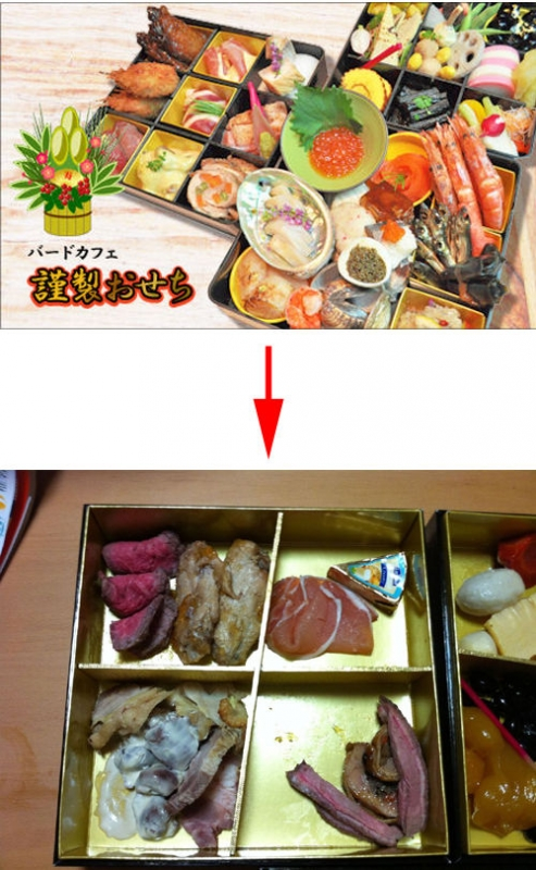 omoshiro0081.jpg