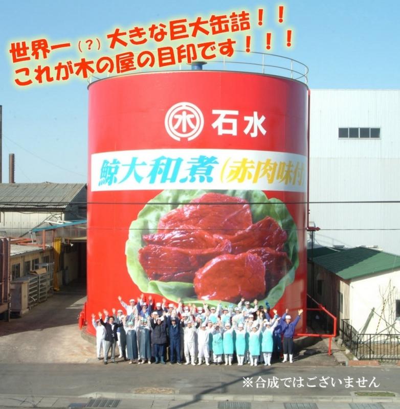 omoshiro0183.jpg