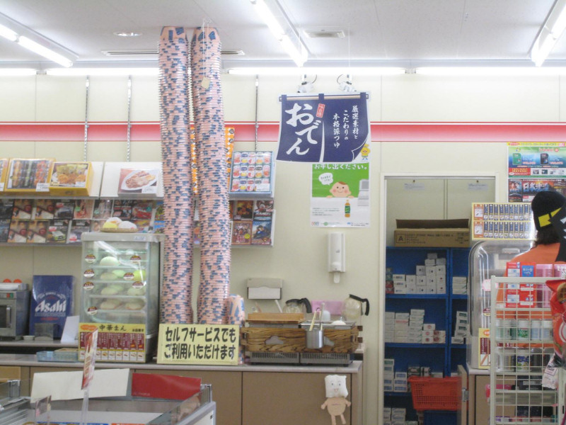 omoshiro0610.jpg