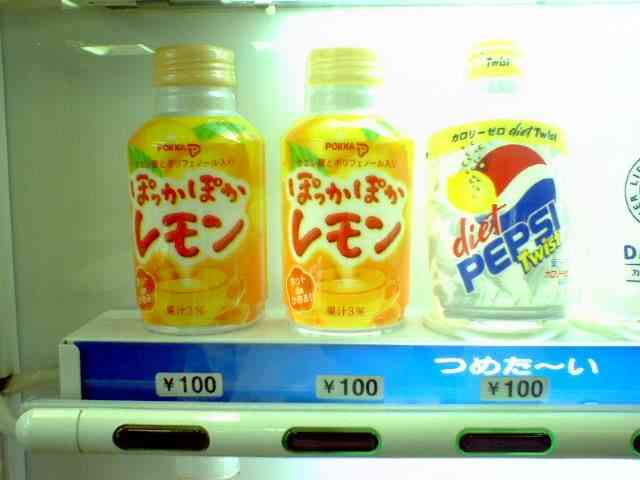 omoshiro0691.jpg