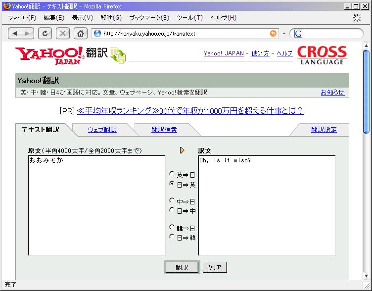 omoshiro0700.jpg