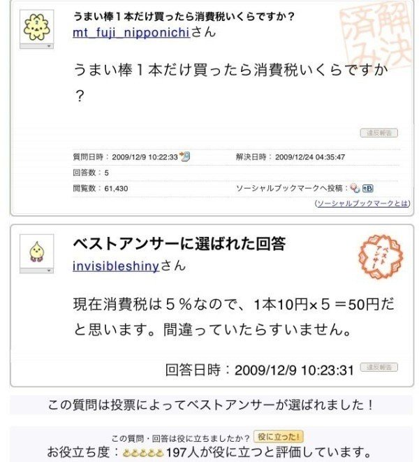 omoshiro0710.jpg