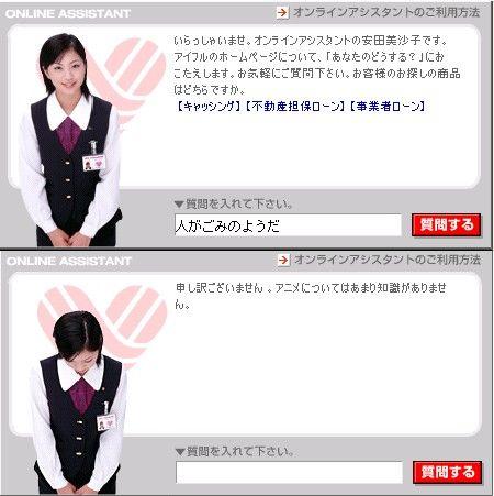 omoshiro0711.jpg