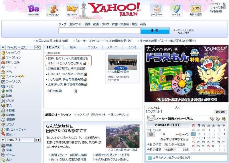 omoshiro0712.jpg