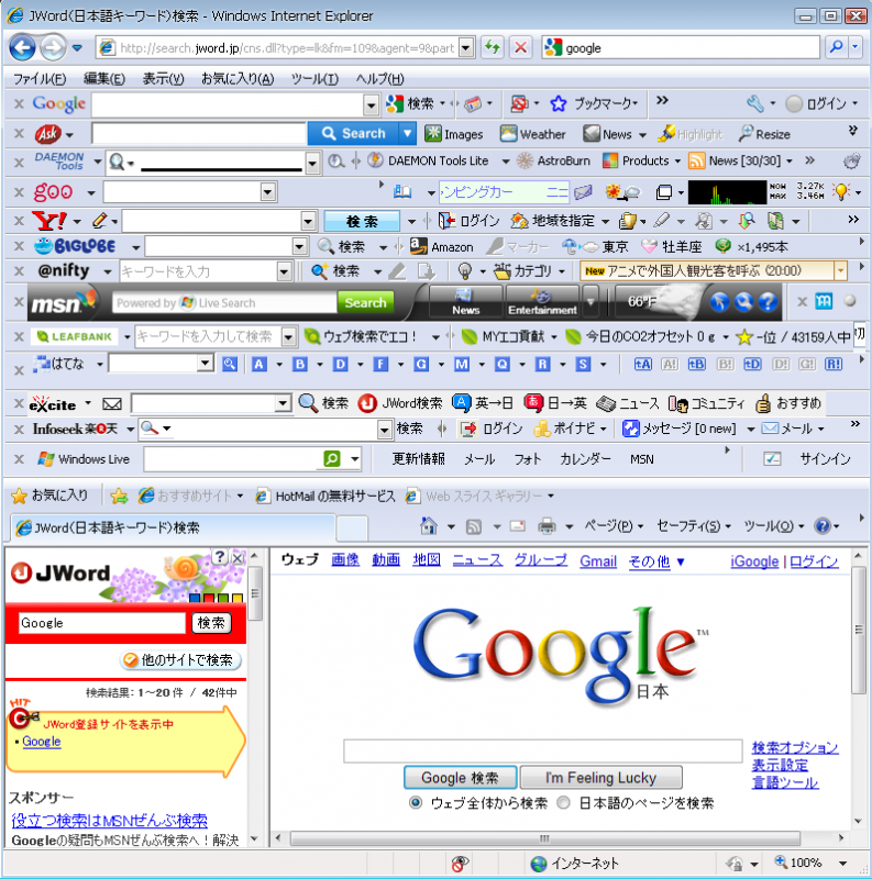 omoshiro0714.jpg