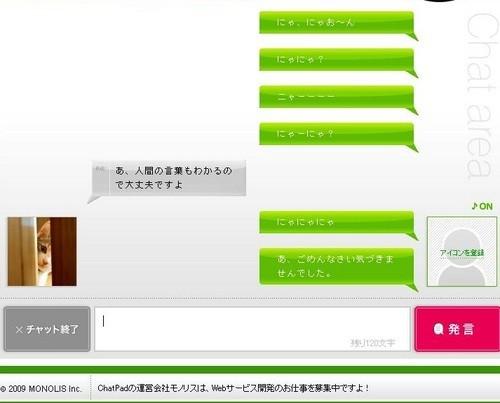 omoshiro0728.jpg