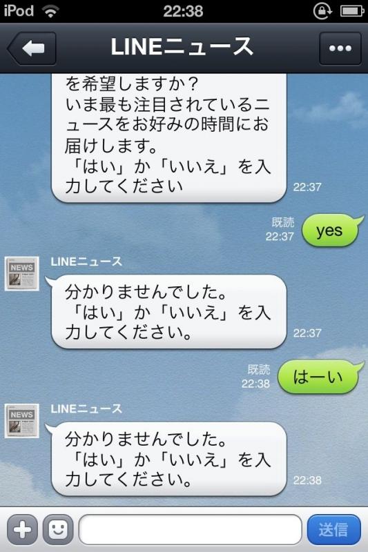 omoshiro0729.jpg