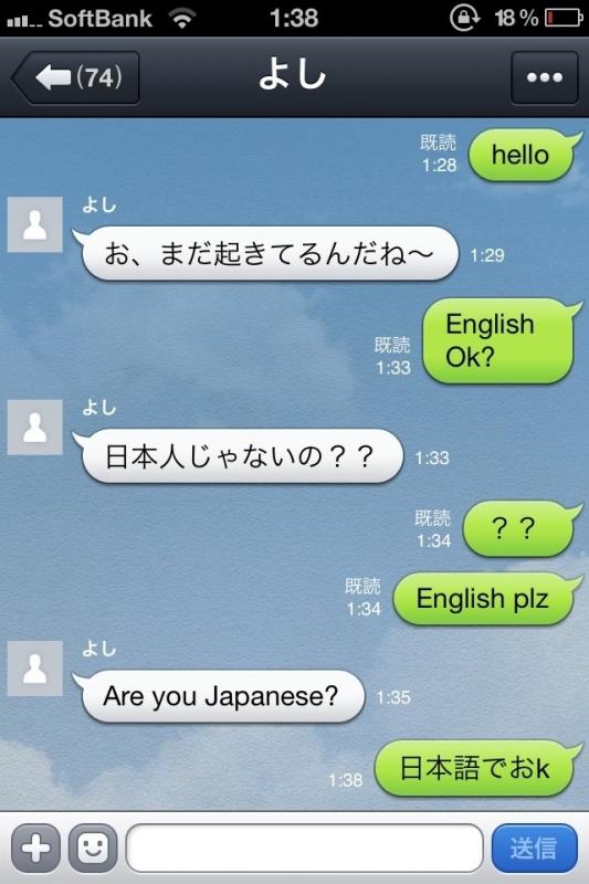 omoshiro0731.jpg