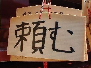 omoshiro0804.jpg