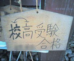omoshiro0807.jpg