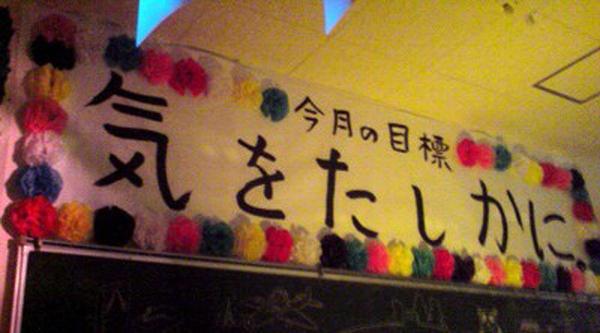 omoshiro0812.jpg