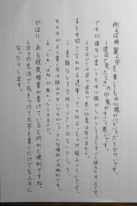 omoshiro0881.jpg