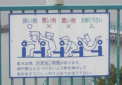 omoshiro0977.jpg