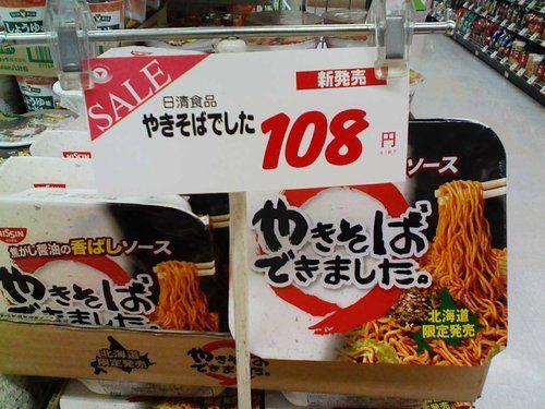omoshiro1127.jpg