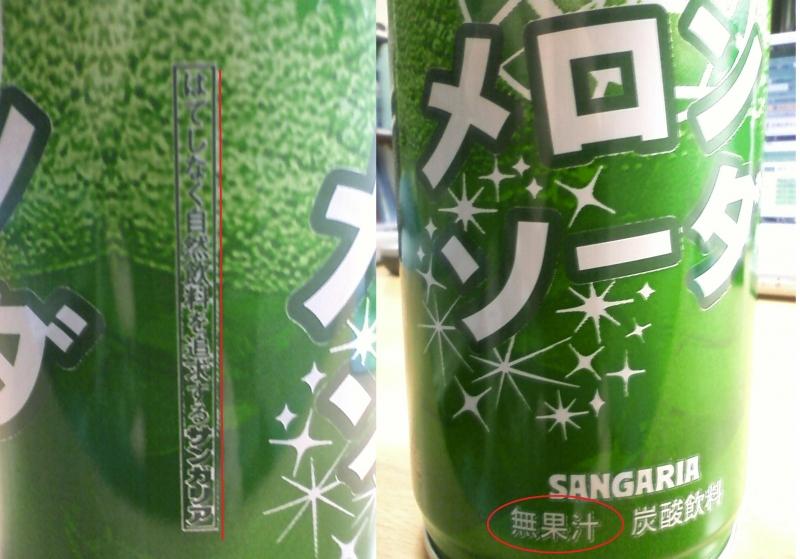 omoshiro1155.jpg