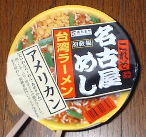 omoshiro1171.jpg