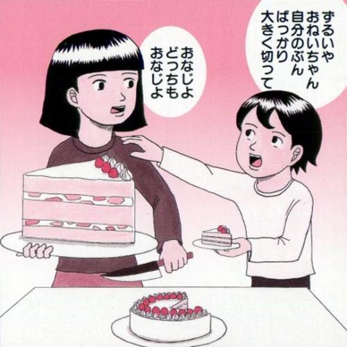omoshiro1435.jpg