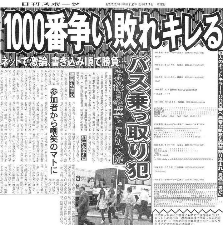 omoshiro1800.jpg