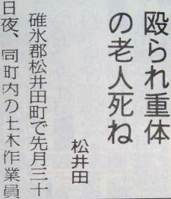omoshiro1811.jpg