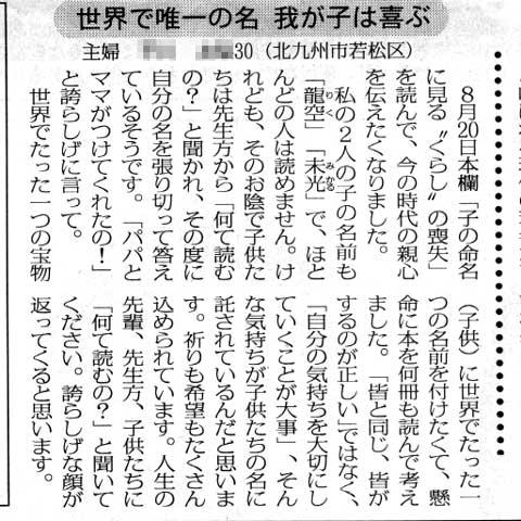 omoshiro1823.jpg