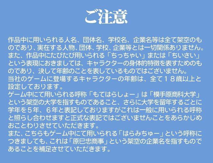 omoshiro4001.jpg