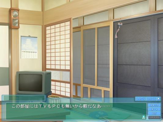 omoshiro4011.jpg