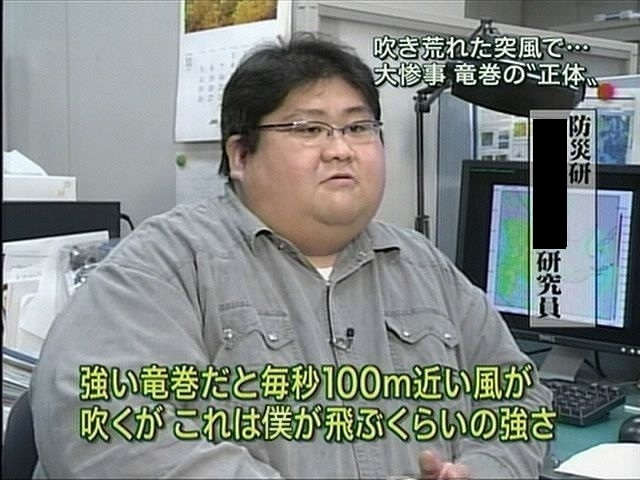 omoshirotv2022.jpg