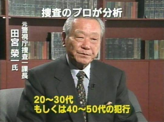 omoshirotv2044.jpg