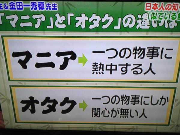 omoshirotv2162.jpg