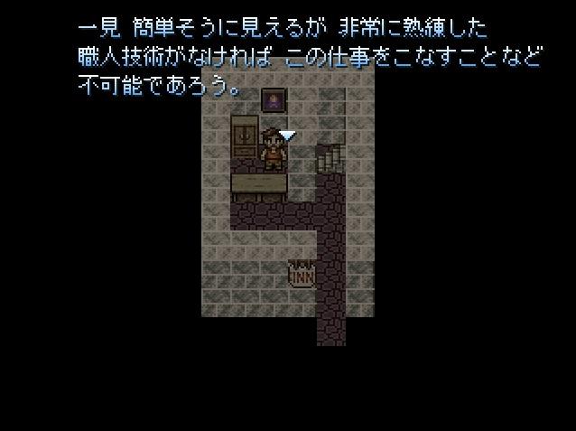 sakubannotanoshimi02.jpg