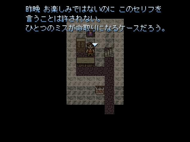 sakubannotanoshimi04.jpg